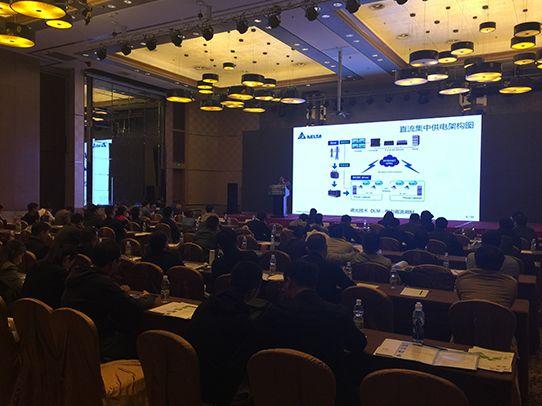 台达李华斌携照明应用技术出席2018中国隧道照明论坛终端箱